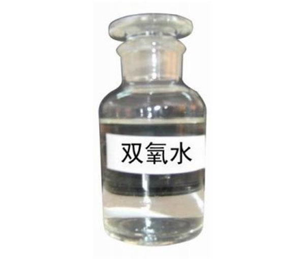 固原双氧水